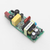 Excellent quality led driver ic dimmabble led lights driver