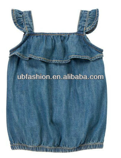 flutter sleeve denim top