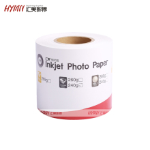 "5"" Professional Diamond Glossy 240gsm RC photo paper roll for Epson D700"