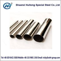 2 inch 201 stainless steel oval pipe