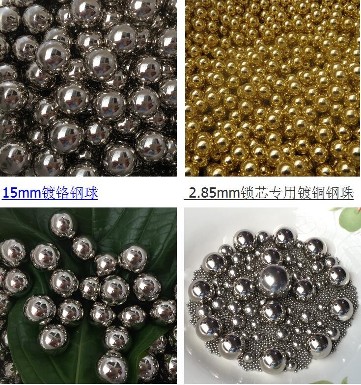 "AISI52100 <strong>G10</strong> 1/<strong>2</strong>"" 12.7mm chrome steel ball for bearing"