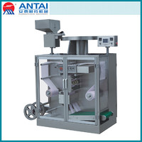 Professional Plastic Packing Strip Making Machine