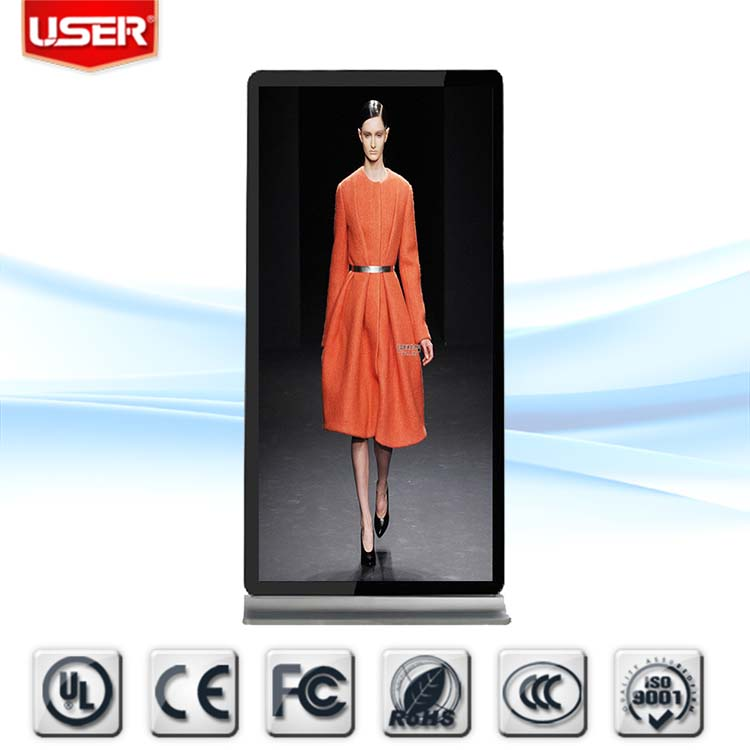 42 inch interactive full hd 1080p commercial kiosk media player