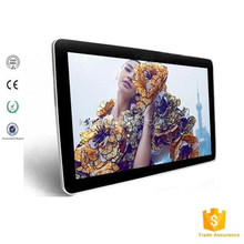 26 Inch Wall Mount LCD Monitor Advertising TV