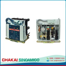 China's fastest growing factory best quality VCBI (VS1)-12 Series High-voltage Breaker,electric breaker