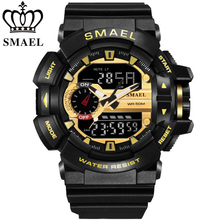 SMAEL Men Gold Sports Watches LED Dual Display Outdoor Waterproof Digital Watch S-SHOCK New Male Electronic Wristwatch
