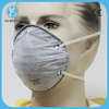 /product-detail/active-carbon-r95-respirator-dust-mask-60516063056.html