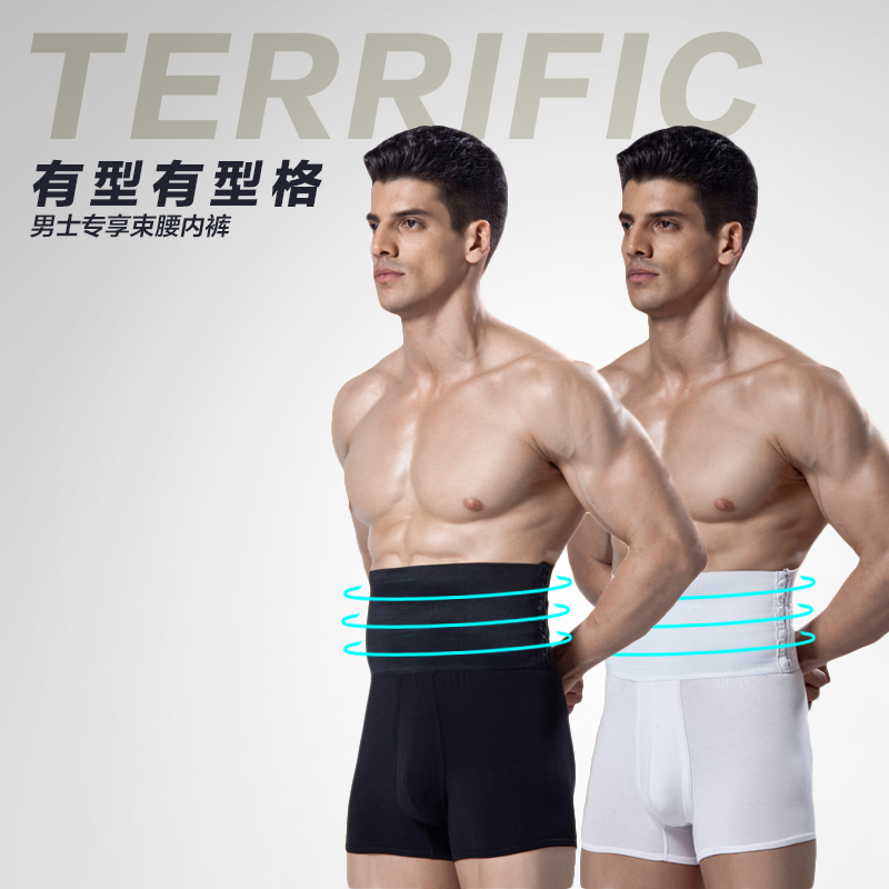 Tummy Belly Girdle Shaper Boxers Brief Underwears For Men K226