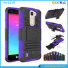 PC+Silicone Hybrid Kickstand Case For LG M1, For LG K7 Case, For LG M1 Case With Belt Clip