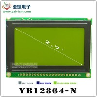 Parallel Graphic 128X64, Stn Positive Graphical Lcd Display,5V,Yellow-Green Led Backlight.