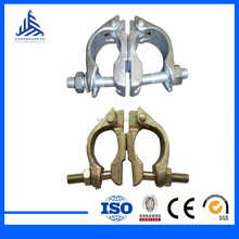 scaffolding pressed drop forged swivel double fixed coupler