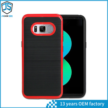 Wholesales Custom Hybrid TPU PC Phone Cases for Samsung Galaxy S8 , wire drawing mobile phone shell