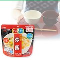 Emergency survival food Satake 'Magic Rice' Preservative fried rice 100g