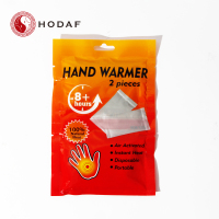 disposable adhesive instant heat pack/ body warmer/warm patch/ hand warm