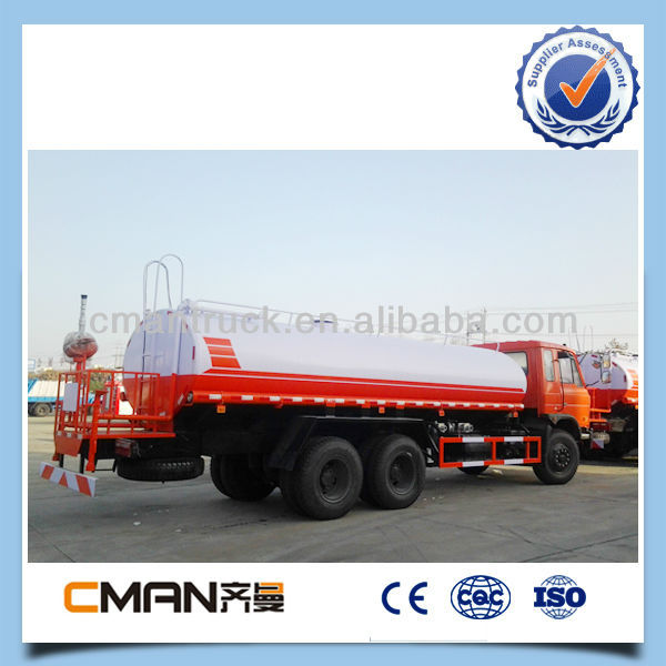 Dongfeng Brand 15000L Road Sweeping Truck China Supplier
