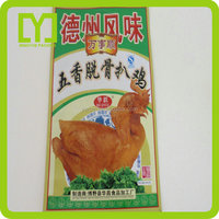 China cheap plastic bag for chicken