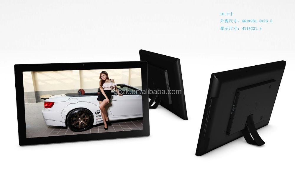 17inch Android Lcd Tv Advertising Player - Buy Android Lcd ...