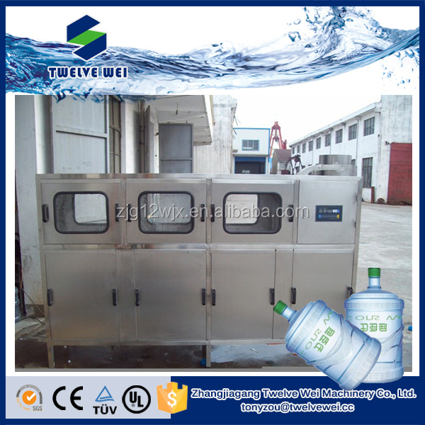20L Bottle Filling Production Line