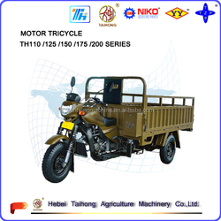 HOT SALE TH200 three wheel motorcycle