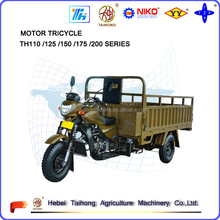 TH200 three wheel motorcycle