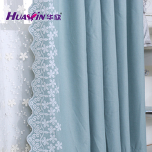 2016 new arrival hot selling latest curtain fashion designs