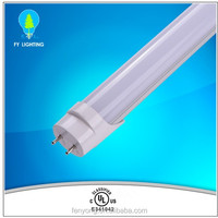 Direct Replacement 1540lm High Brightness G13 Base 900mm 14W T8 LED Tube Light with 5 year warranty