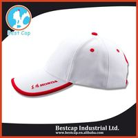 White leisure discount cap,nice sports cap