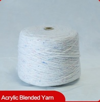 AY00999 - 1/1.85NM acrylic and nylon nep color fancy yarn
