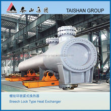 Top class and high quality ASME or GB standard pressure vessel-heat exchanger