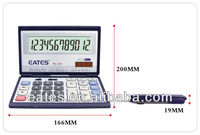 promotional gifts calculator 12 digital laptop foldable calculator 8855