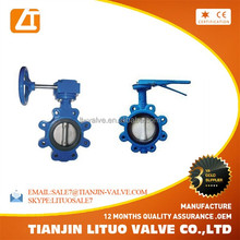 China Tianjin manufacturer latest hand lever wafer type butterfly valve
