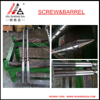 injection screw barrel for plastic injection machine