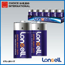 LONCELL extra heavy duty D size R20 UM-1 dry battery