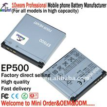 1200mAh Lithium Mobile phone Battery EP500 for Sony Ecrisson U5 U5I U8I VivazPRO Xperia Mini X8 EP500 Vivaz pro Vivaz X8i E16i
