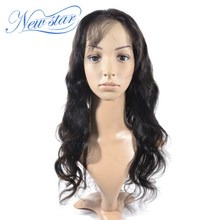 20inch New Star 100% Virgin Brazilian Hair Human Hair Lace Front Wig With Band and baby hair