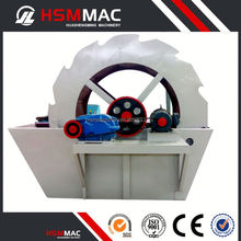 HSM Sand Making Processing Beach Sand Cleaning Machine