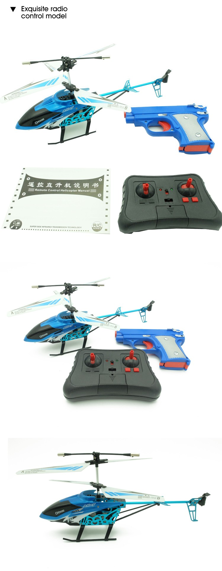 Good Quality 2CH Alloy Remote Control Helicopter With Shooting Gun Toy Set