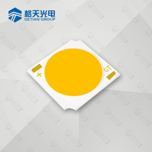 Mirror Surface Aluminum Base 25W COB LED for Downlights