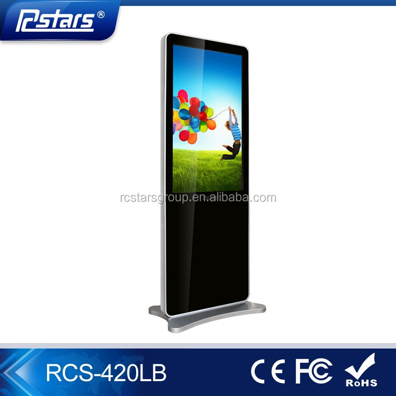42inch Free standing 1080p plug& play monitor portable indoor digital signage player
