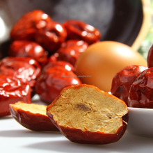 dried hetian red dates supplier