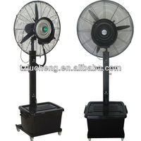 "LC002-1 26""30"" outdoor water mist fan (CE ROHS GS SAA)"