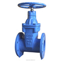 bs 5163 resilent seated gate valve(non rising stem)