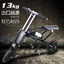 Newly design promotional hot new electric scooter moped