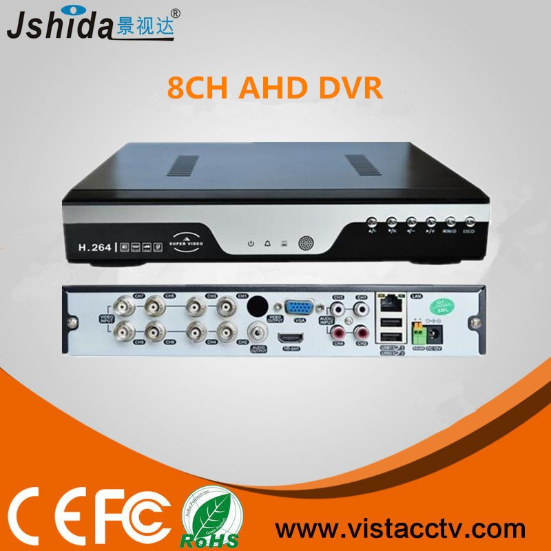 New Arrival 1080P AHD-H 8 Channel DVR Recorder with Alarm Audio Video Recorder 8CH AHD DVR 1080P AHDH For 1080P AHD Camera