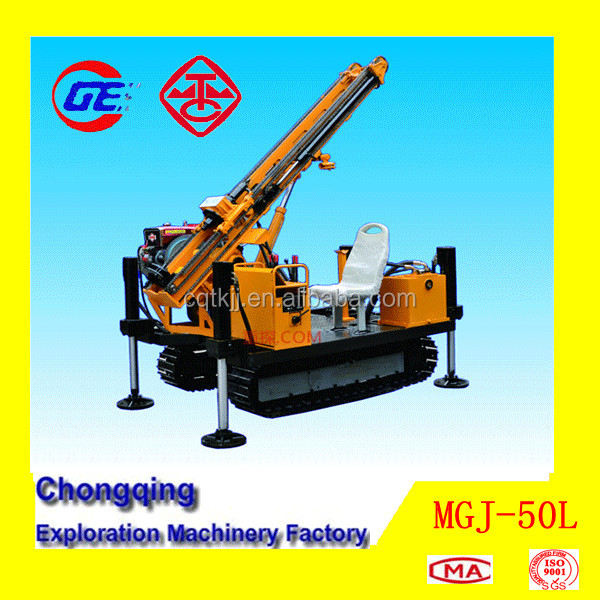 MGJ-50L Crawler Mounted Earth Auger Water Well Drilling Rig