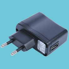 5V K Shell EU USB Adapter