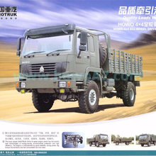Sinotruck Howo 4x4 AWD Armored Vehicle Lorry Truck Military Small Cargo Truck