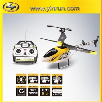 GC-100 36CM BIG 3.5CHANNEL RC HELICOPTER