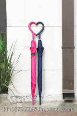 Design Heart Umbrella, 2 in 1 umbrella, Rain Umbrella