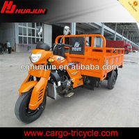 china three wheel motorcycle tricycle with zongshen 250cc water cooled engine